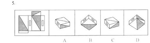 银行招聘考试行测——图形推理题1