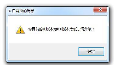 银行从业资格考试网上报名要求浏览器版本